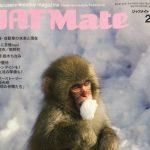 JAF_Mate表紙